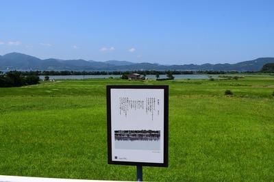 仙崎みすゞまちなかギャラリー 波の橋立2.jpg