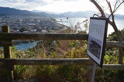 仙崎みすゞまちなかギャラリー王子山1.jpg