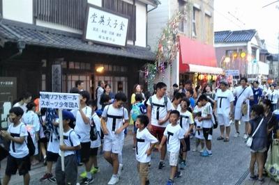 仙崎ソフトボールスホーツ少年団A.jpg