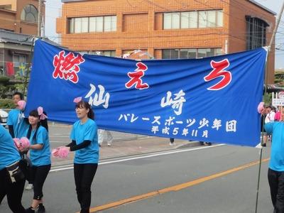 仙崎バレーボールスポーツ少年団1.jpg