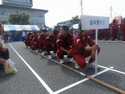 仙崎中学校男子テニス部1.jpg