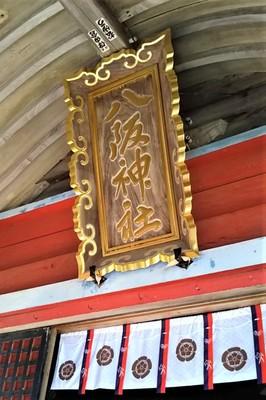 仙崎八坂神社5.jpg