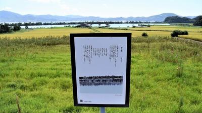 仙崎八景・波の橋立1.jpg