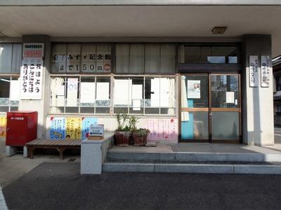 仙崎公民館2.jpg