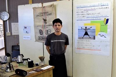 仙崎地域おこし協力隊員・中田さん1.jpg