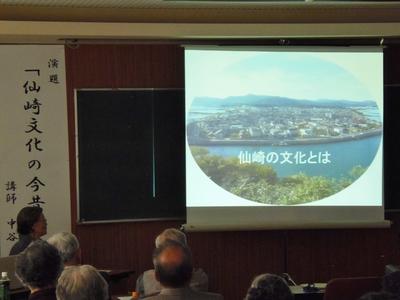 仙崎文化とは.jpg