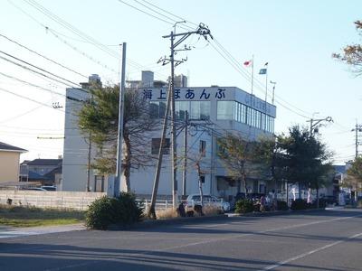 仙崎海上保安部.jpg