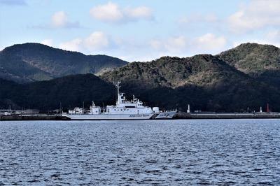仙崎海上保安部・巡視船「おおみ」.jpg
