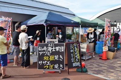 仙崎海士軍団.jpg