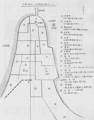 仙崎町名と由来.jpg