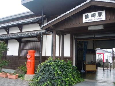 仙崎駅.jpg