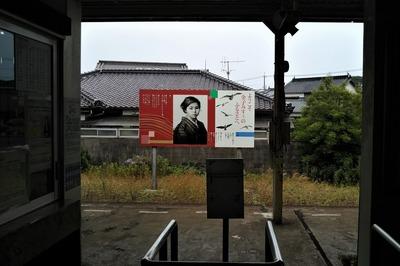 仙崎駅2.jpg