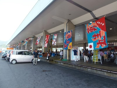 仙崎魚市場.jpg