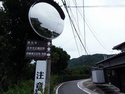 伊藤博文宅等の道しるべ.jpg