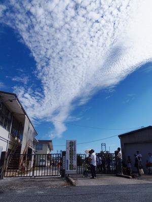 会場の秋の空.jpg