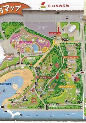 会場MAP3.jpg