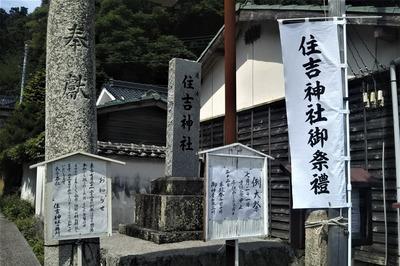 住吉神社2.jpg