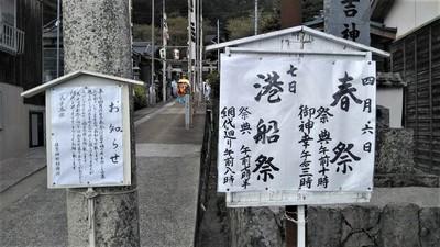 住吉神社4.jpg