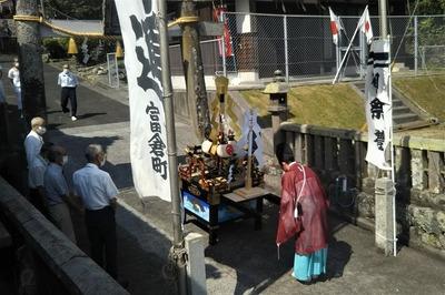 住吉神社7.jpg