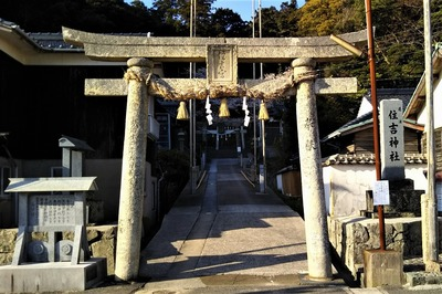 住吉神社の鳥居.jpg