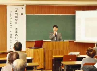 佐藤先生講演2.jpg
