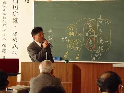 佐藤先生講演5.jpg