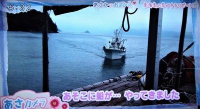 作業船.jpg