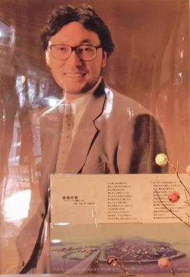 作詞家・大津あきら.jpg