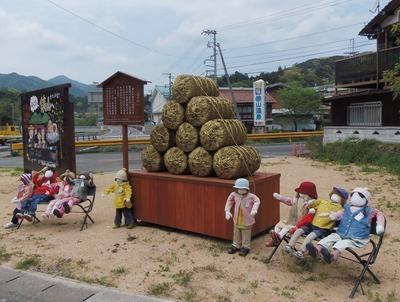 俵の山とお人形さん.jpg