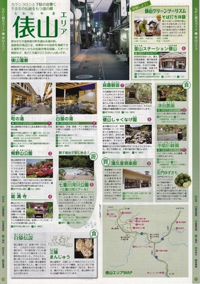 俵山.jpg