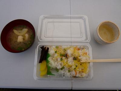 俵山山菜寿司.jpg
