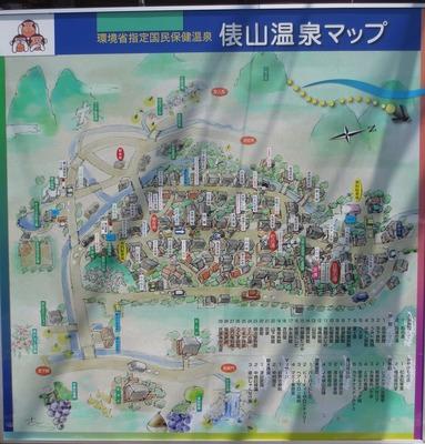 俵山温泉マップ.jpg