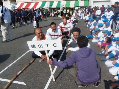 俵山TC1.jpg