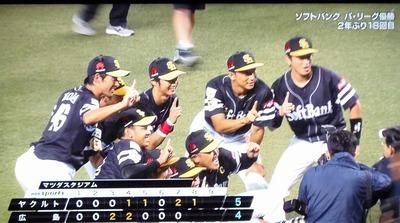 優勝記念撮影2.jpg