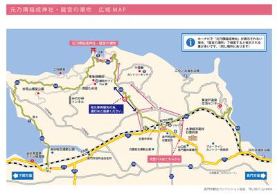 元乃隅稲成神社・龍宮の潮吹き広域MAP.jpg