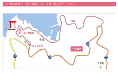 元乃隅稲成神社拡大MAP.jpg