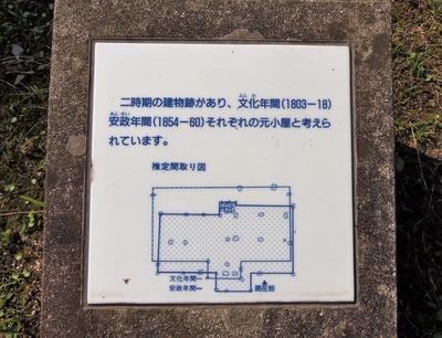 元小屋2.jpg