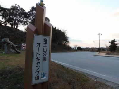 入口1.jpg