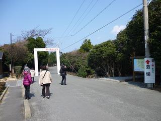 入場ゲート.jpg