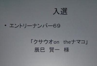 入選3.jpg
