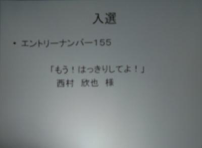 入選6.jpg