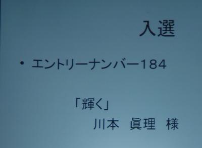 入選7.jpg