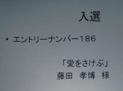 入選8.jpg