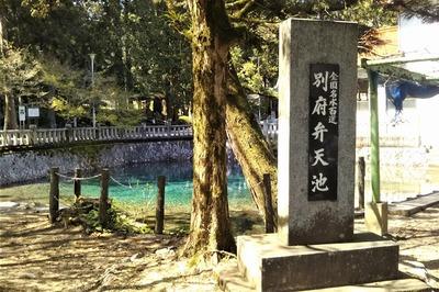 全国名水百選.jpg
