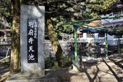全国名水百選の碑.jpg