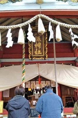 八坂神社参拝1.jpg