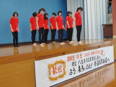 八王子東高校ダンス部パフォーマンス1.jpg