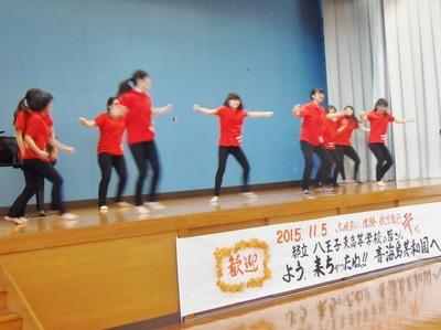 八王子東高校ダンス部パフォーマンス2.jpg