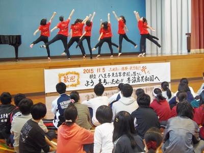 八王子東高校ダンス部パフォーマンス3.jpg