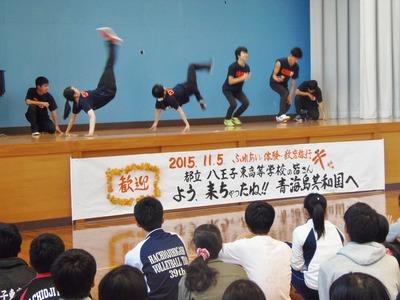 八王子東高校ダンス部パフォーマンス6.jpg